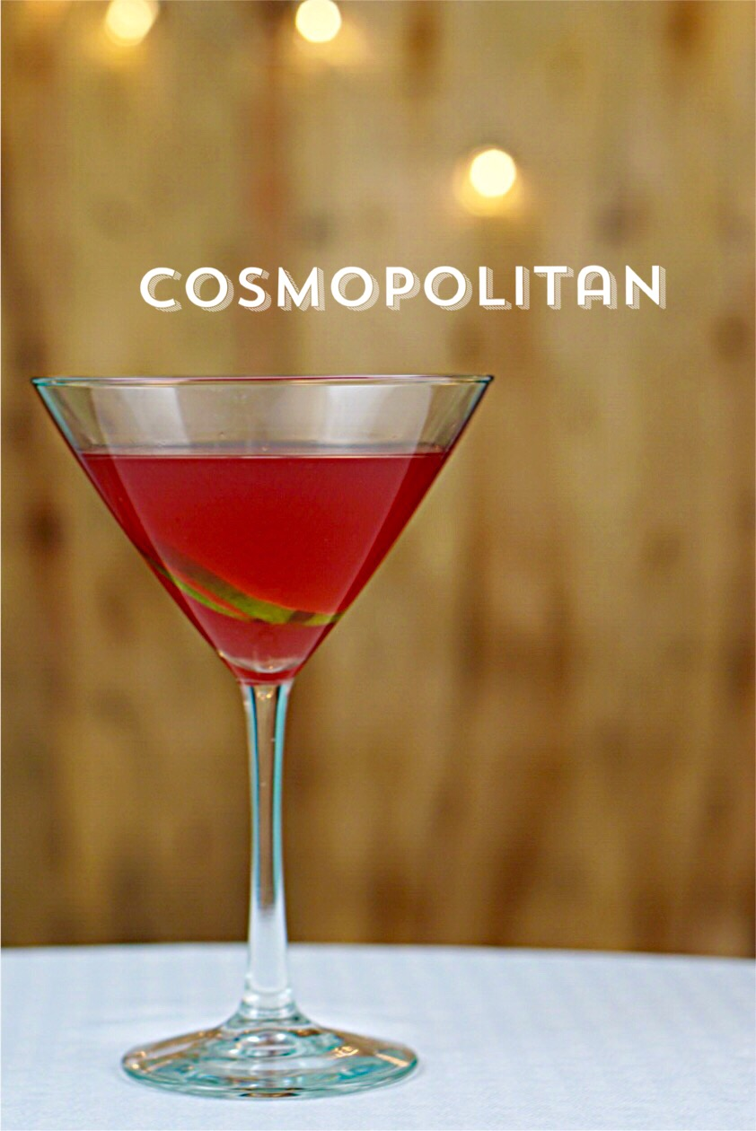 How to Make a Great Cosmo